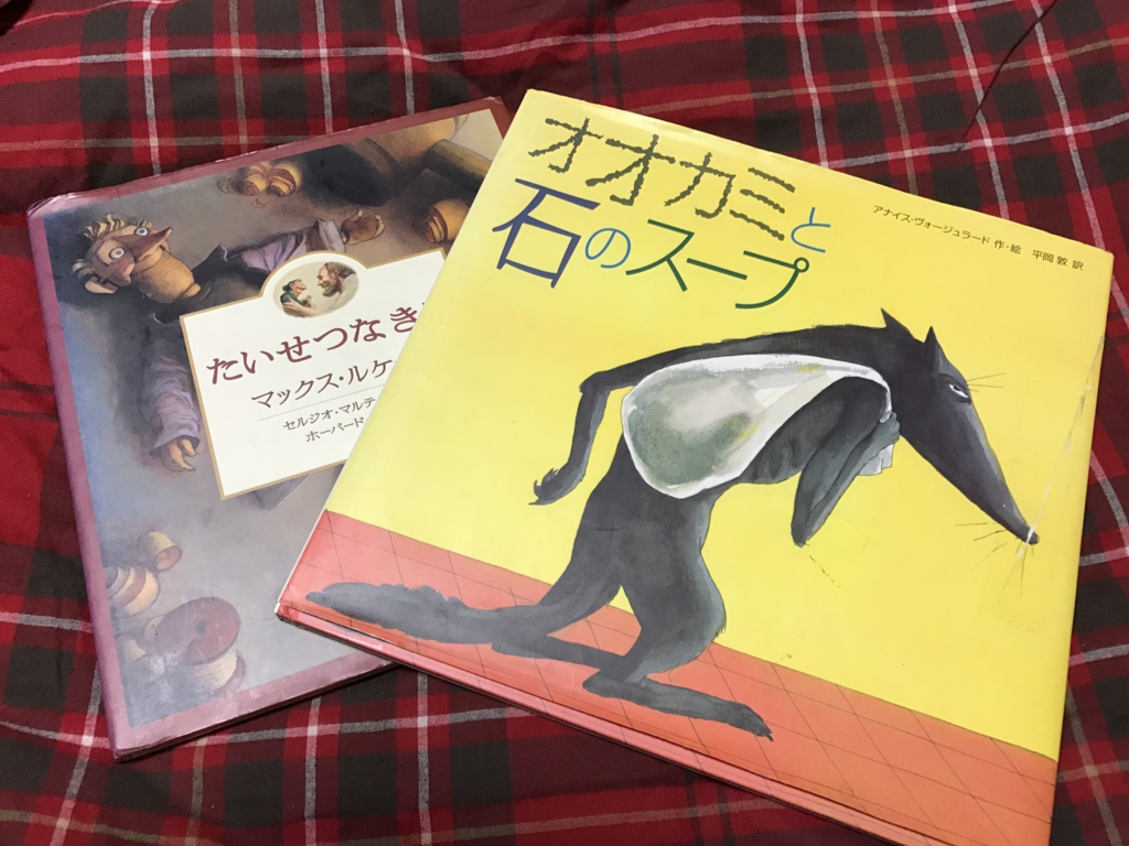f:id:bigkushirohonten:20161222184048j:plain