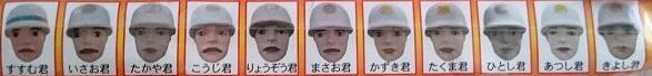 f:id:bigkushirohonten:20170109110838j:plain