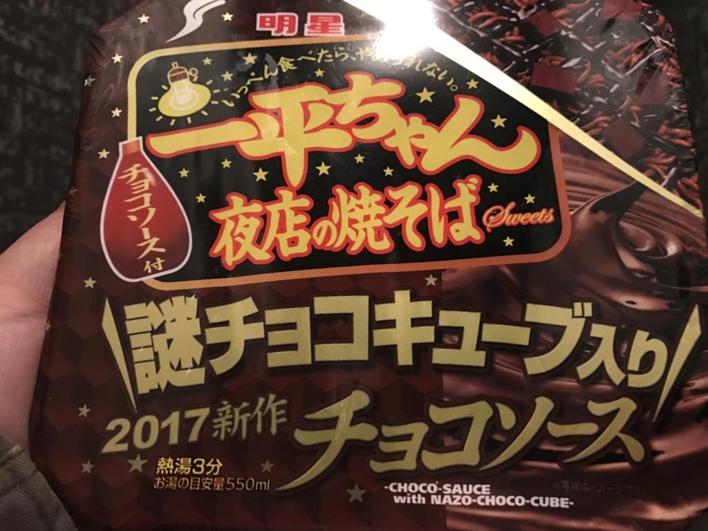 f:id:bigkushirohonten:20170124205421j:plain