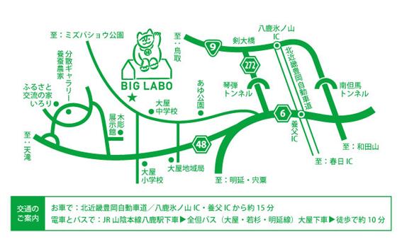 f:id:biglabo_blog:20130902152948j:image