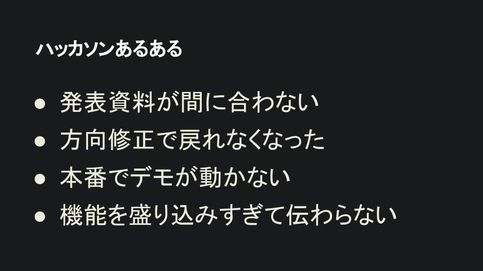 f:id:biglobe-editor2:20200821100655p:plain