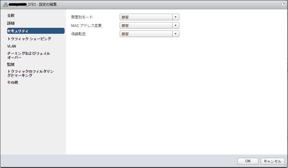 f:id:biglobe-editor4:20200304111606j:plain
