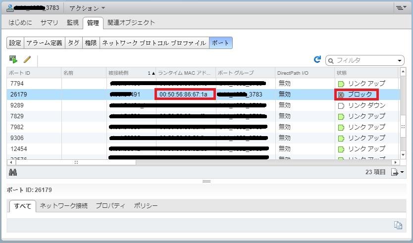 f:id:biglobe-editor4:20200304114107j:plain