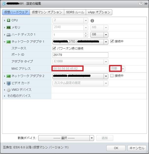 f:id:biglobe-editor4:20200311162157j:plain