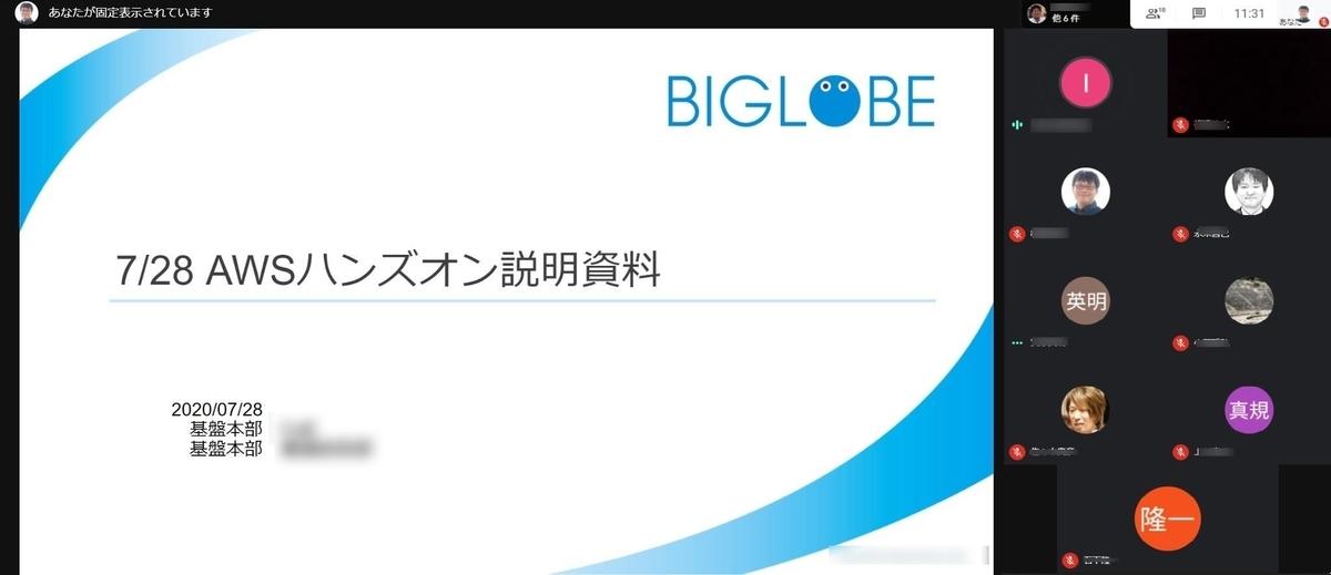 f:id:biglobe-style:20200925161336j:plain