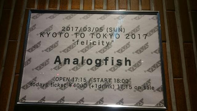 f:id:bigpopmonsterpro:20170305205659j:image