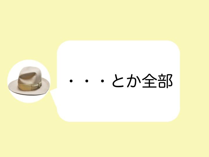 f:id:bigtree1000:20180509015327j:plain