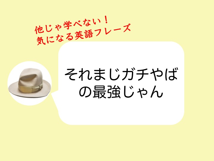 f:id:bigtree1000:20180601204242j:plain
