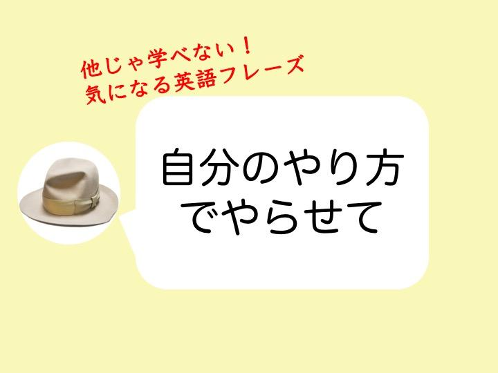f:id:bigtree1000:20180601212030j:plain