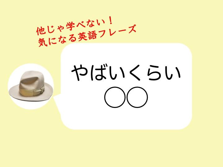 f:id:bigtree1000:20180630212632j:plain