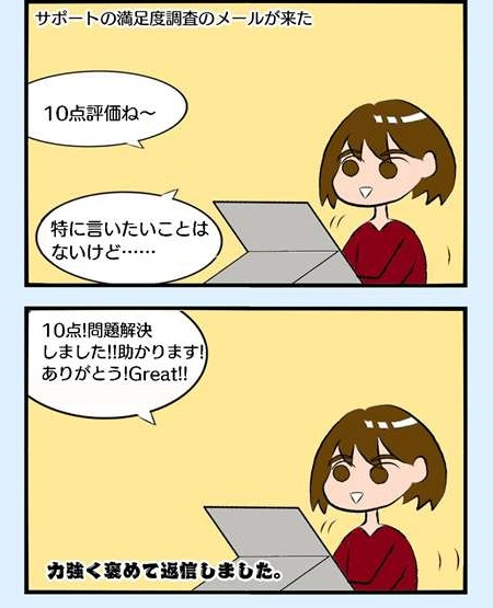 f:id:bihakenko:20210504153528j:plain