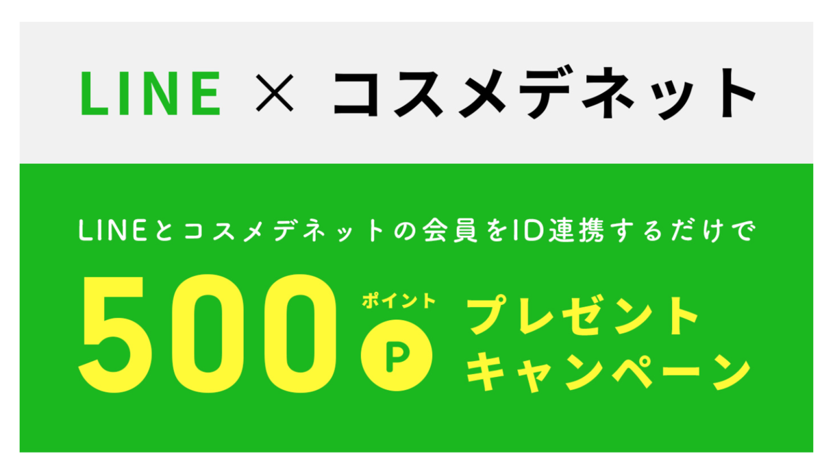 f:id:bihaku-michi:20200524003157p:plain