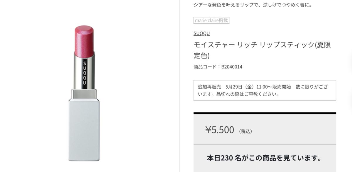 f:id:bihaku-michi:20200526231457p:plain