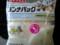 ミルククリーム&ホイップ(兵庫県産牛乳入りクリーム使用)