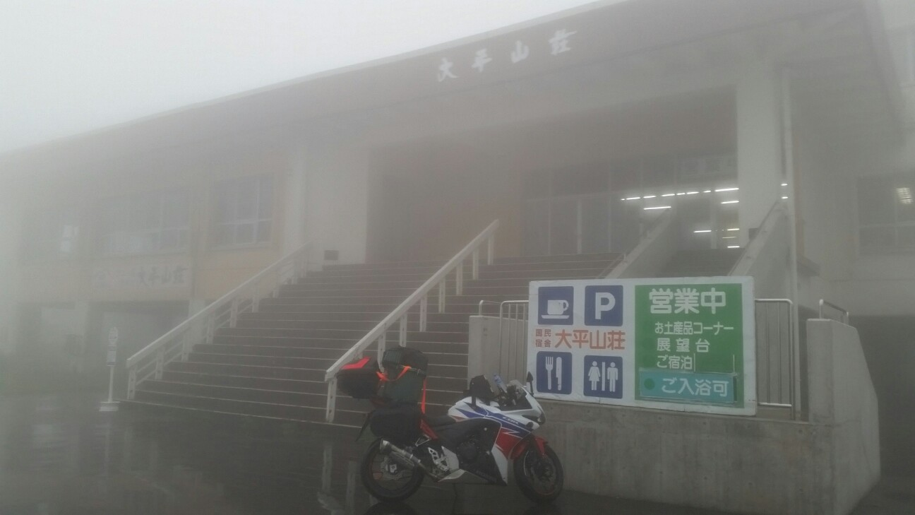 f:id:bike-camera:20160804003914j:image