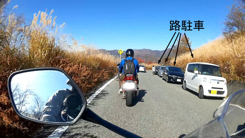 f:id:bike-camera:20161214221355j:plain