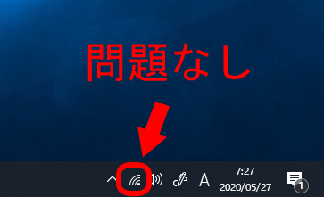 接続 インターネット なし で