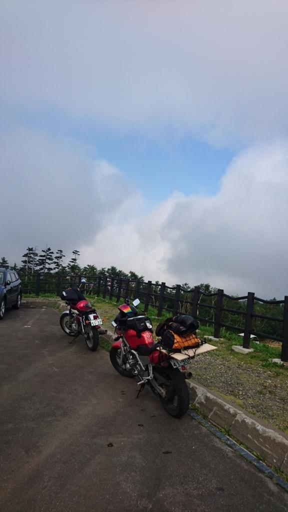 f:id:bike-touring:20180821165225j:plain