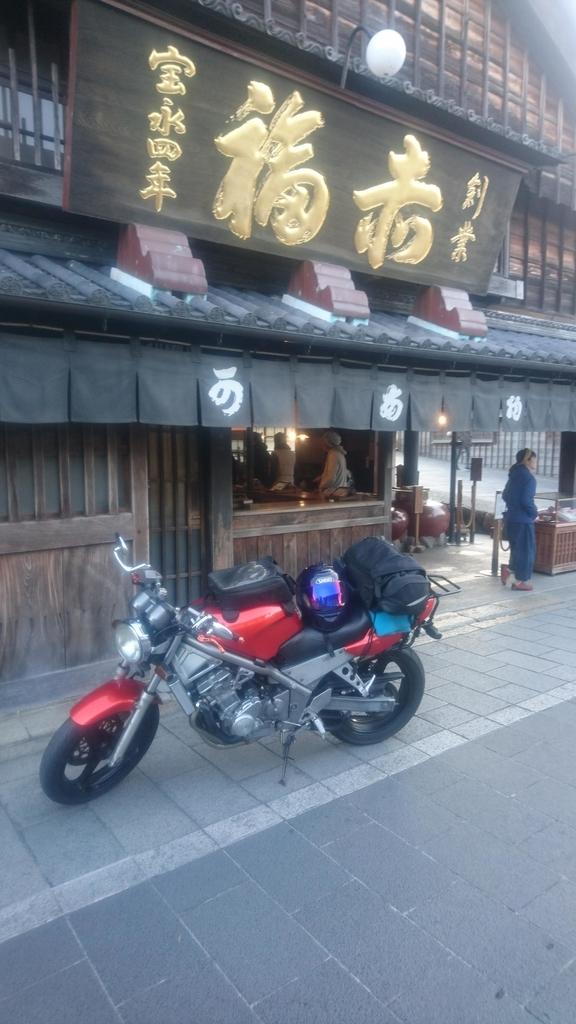 f:id:bike-touring:20181202130132j:plain