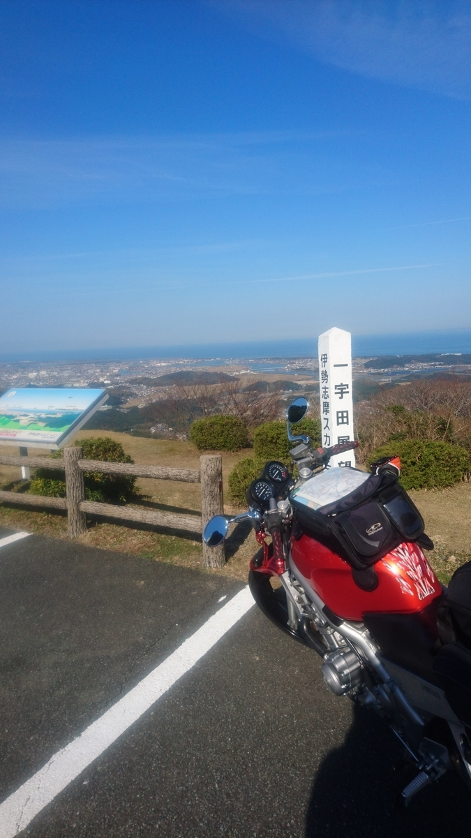 f:id:bike-touring:20190716222514j:plain