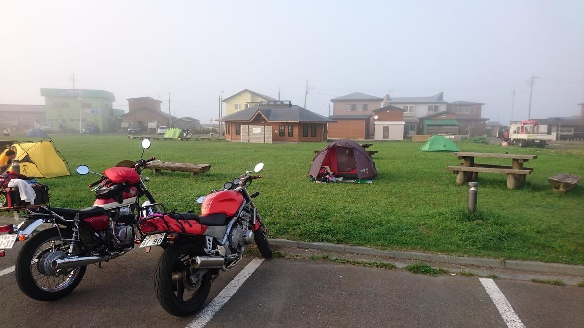 大間崎テントサイト