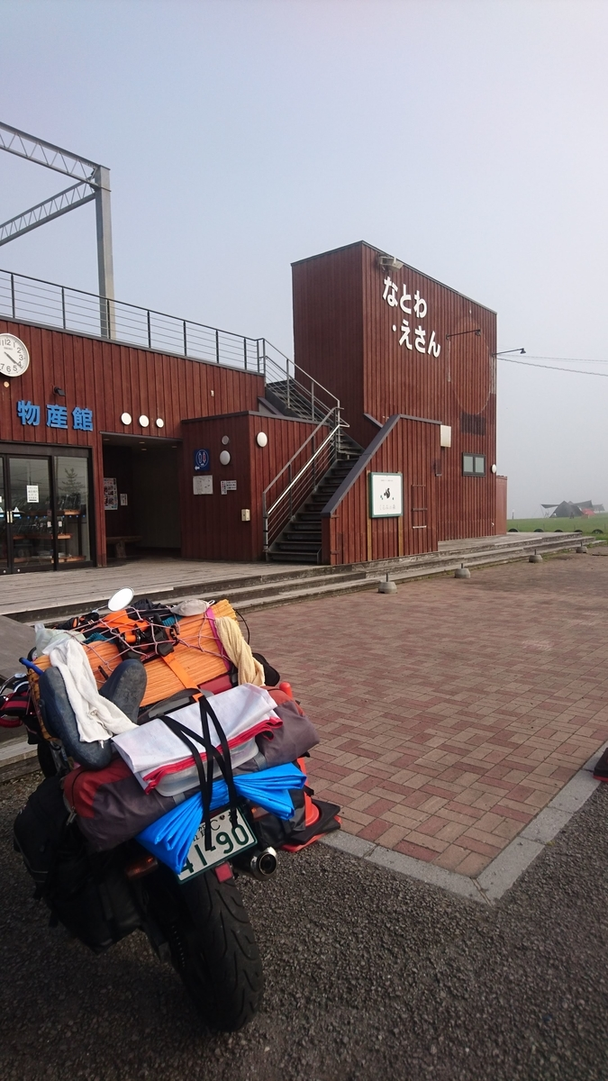 f:id:bike-touring:20191201210830j:plain
