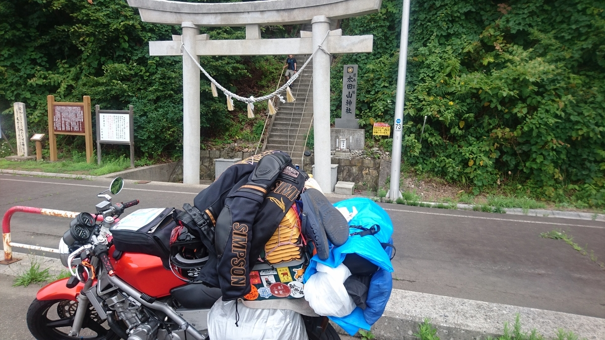 f:id:bike-touring:20200109233907j:plain