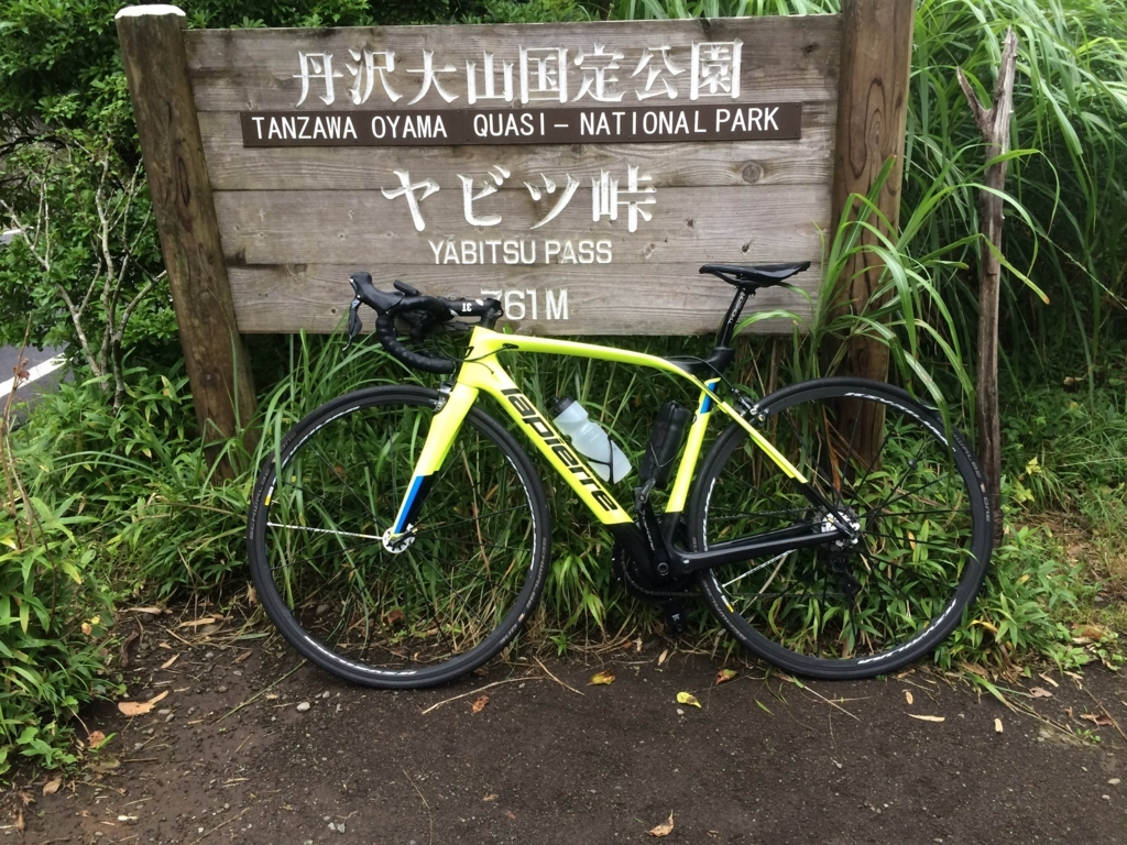 f:id:bike_curry:20170901212341j:plain