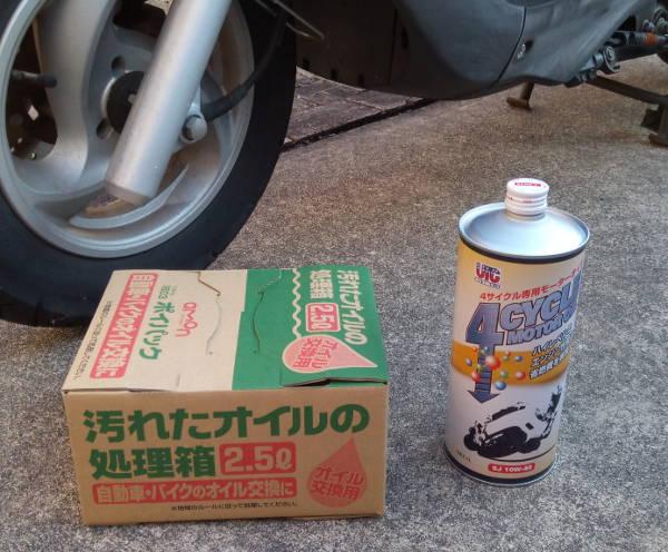 f:id:bike_kintore_ham:20190217183826j:plain