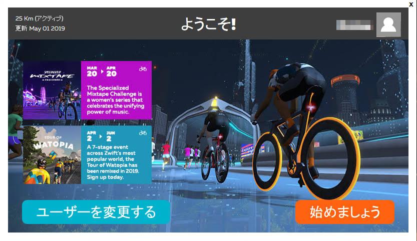 f:id:bike_kintore_ham:20190429222224j:plain
