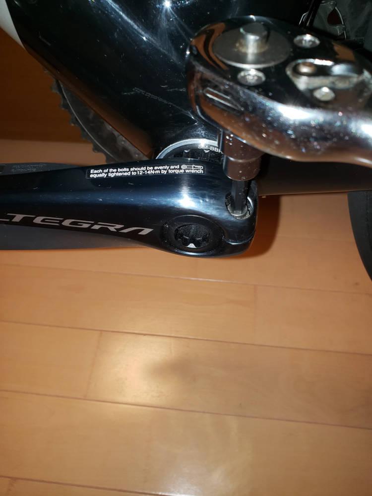 f:id:bike_kintore_ham:20190607225447j:plain