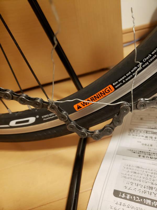 f:id:bike_kintore_ham:20190619175646j:plain