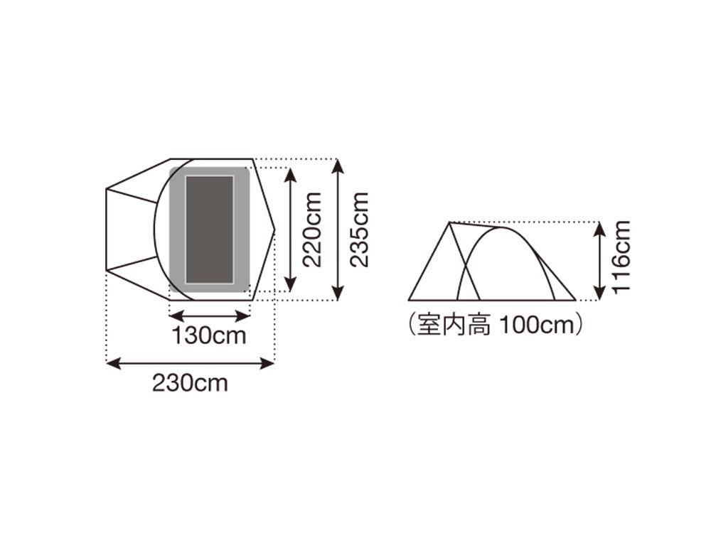 f:id:bikecamper:20200630163440j:plain