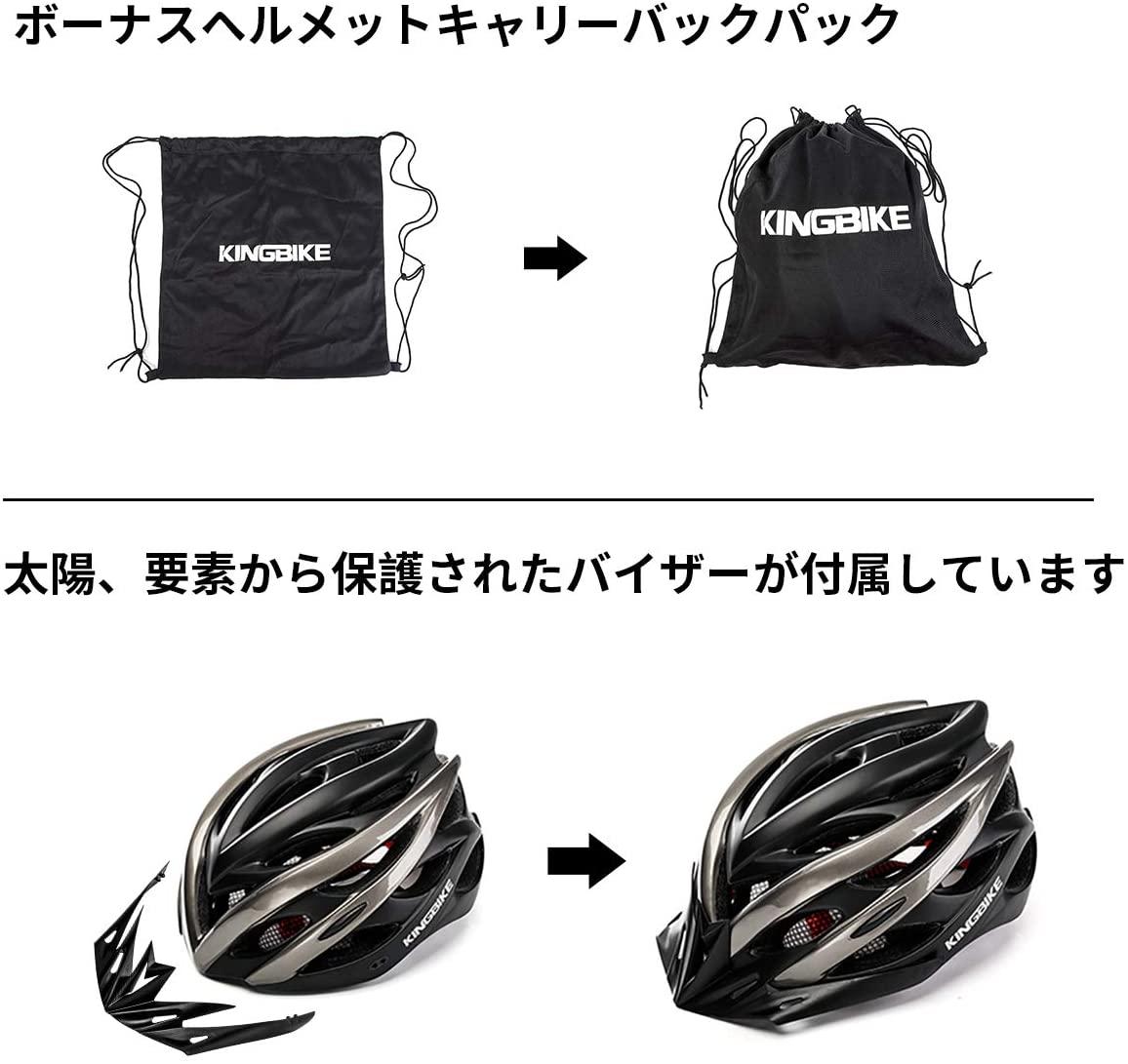 f:id:bikecamper:20200902175442j:plain