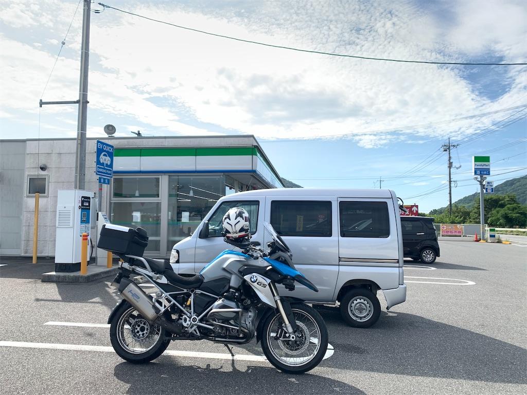 f:id:bikedaisukitoshicyani:20200802082423j:image
