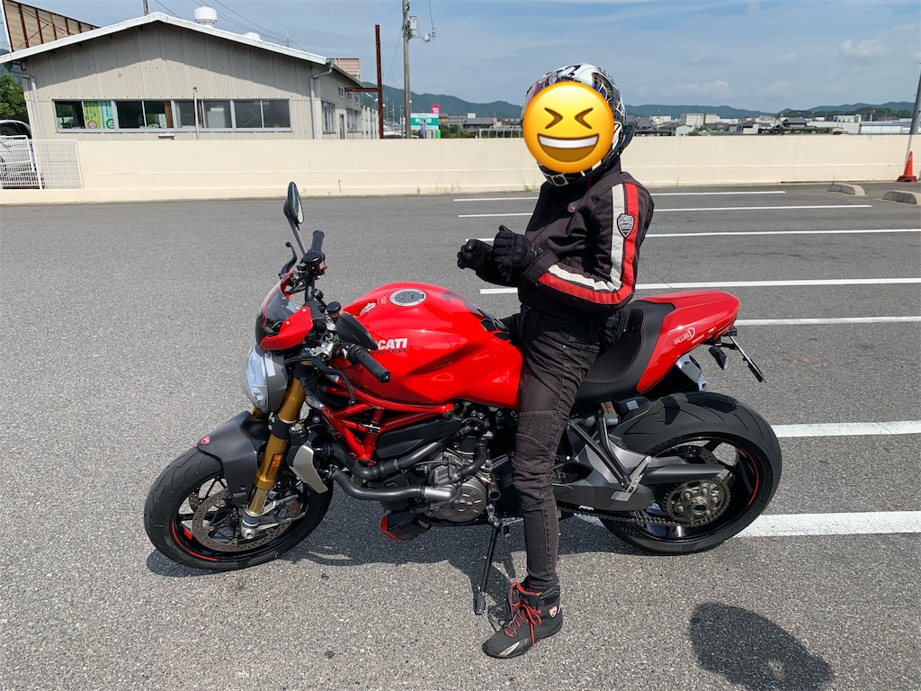 f:id:bikedaisukitoshicyani:20200802083052j:image