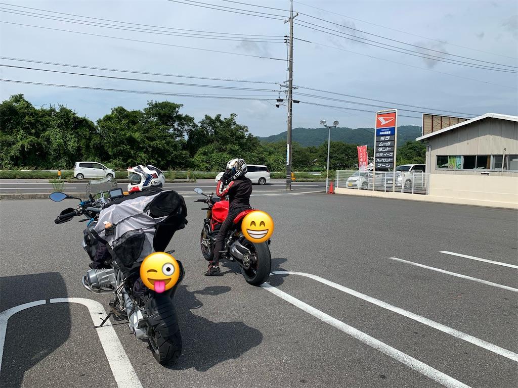 f:id:bikedaisukitoshicyani:20200802083057j:image