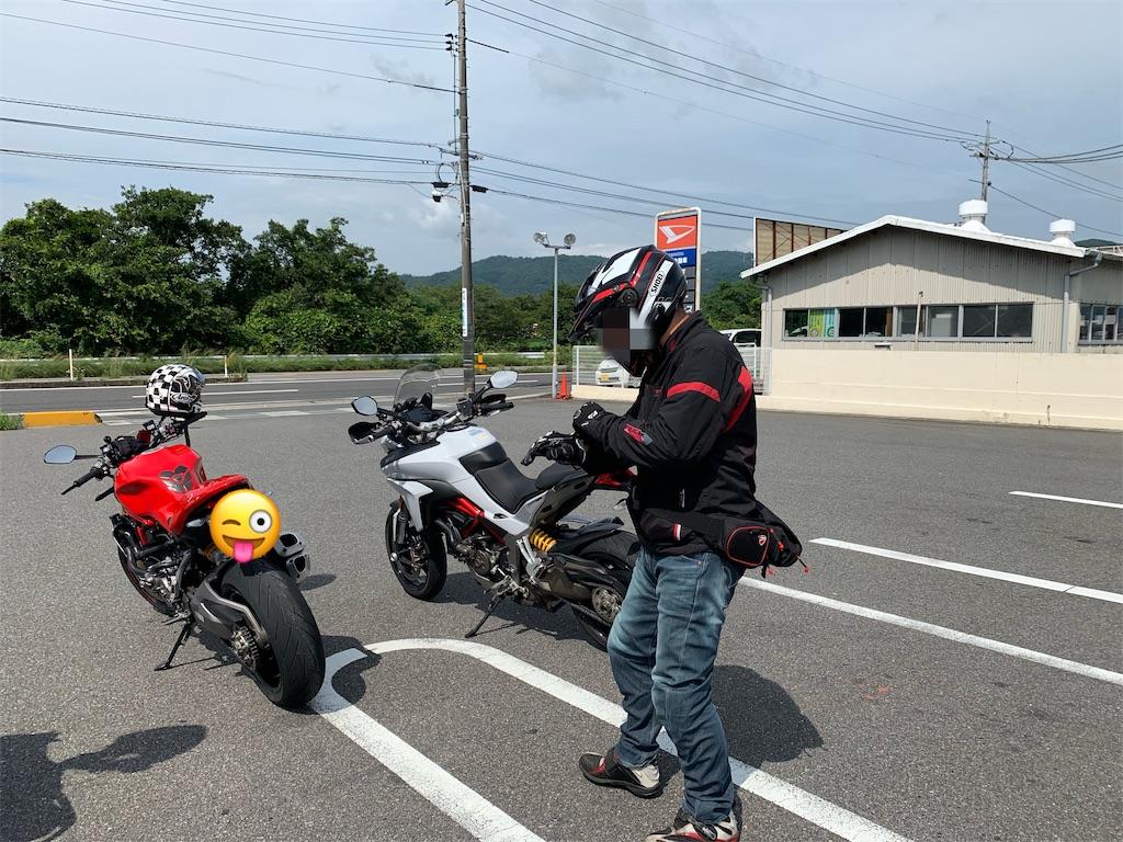 f:id:bikedaisukitoshicyani:20200802083208j:image