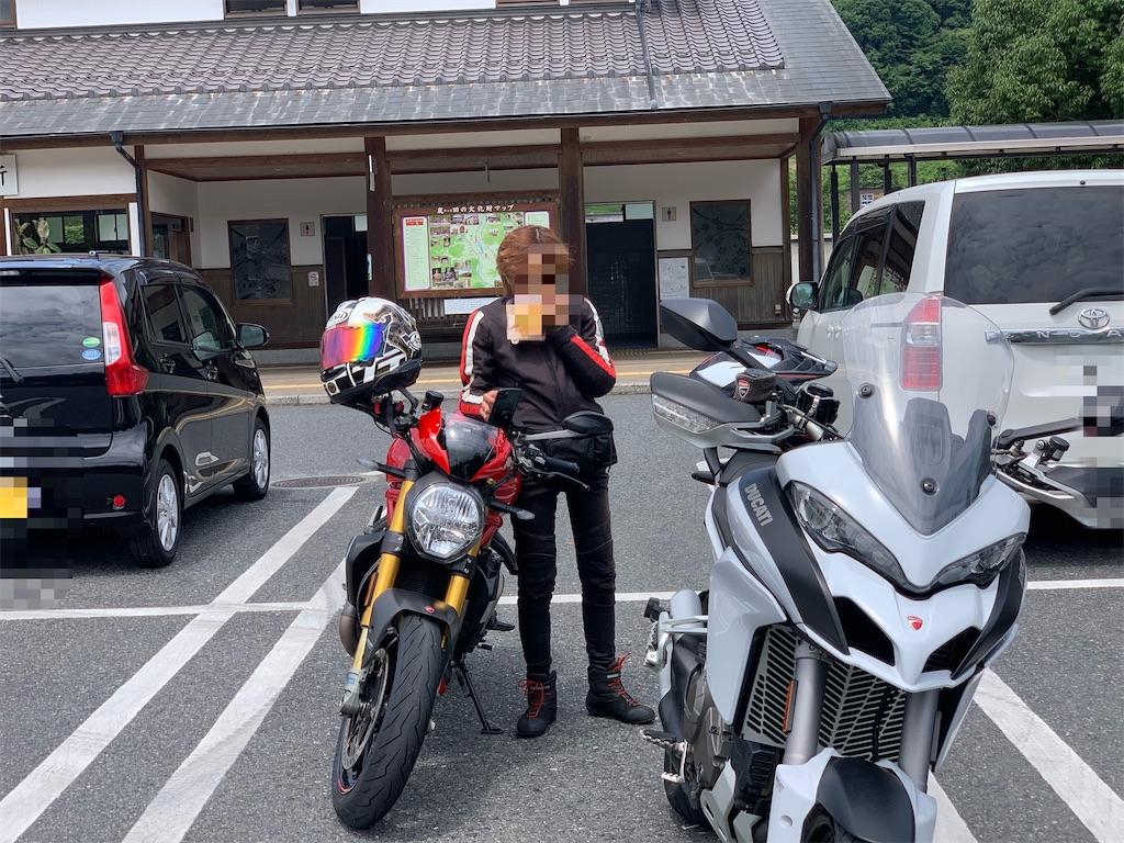 f:id:bikedaisukitoshicyani:20200802083419j:image