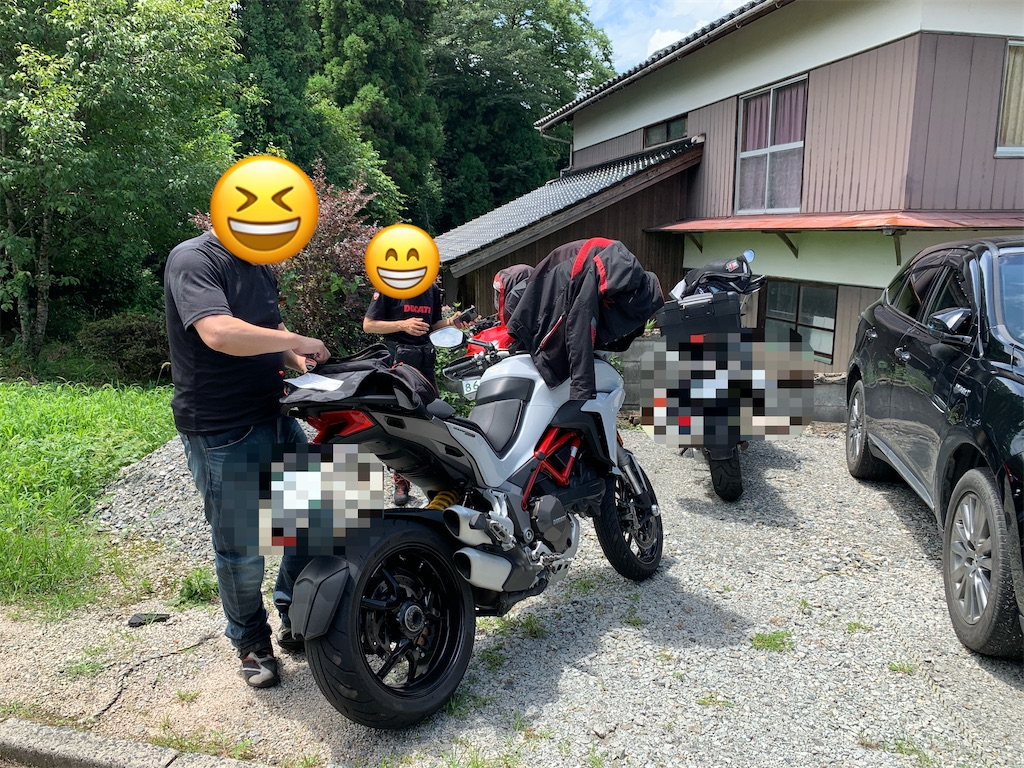 f:id:bikedaisukitoshicyani:20200802084412j:image