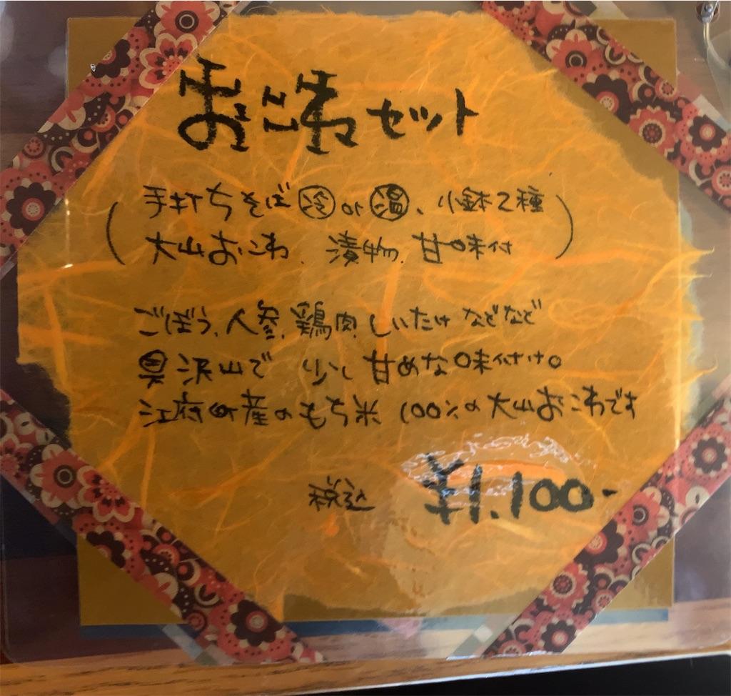 f:id:bikedaisukitoshicyani:20200802092918j:image