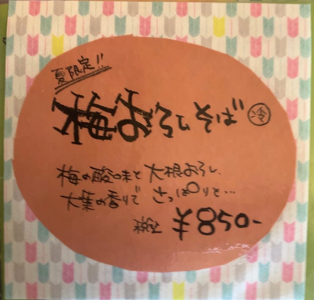 f:id:bikedaisukitoshicyani:20200802094512j:image