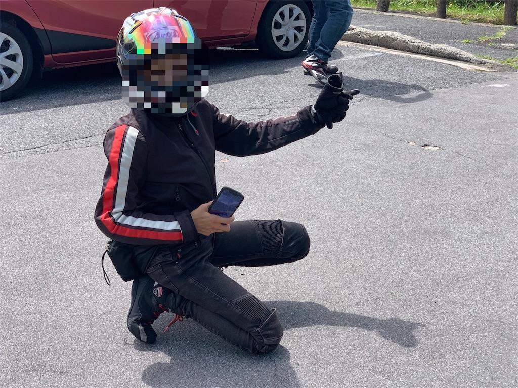 f:id:bikedaisukitoshicyani:20200802101231j:image