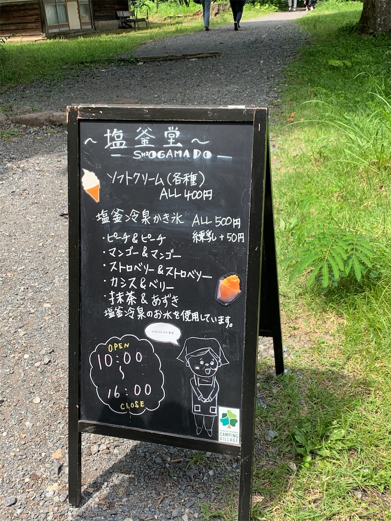 f:id:bikedaisukitoshicyani:20200802101759j:image