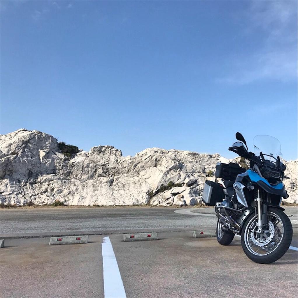 f:id:bikedaisukitoshicyani:20210306171322j:image