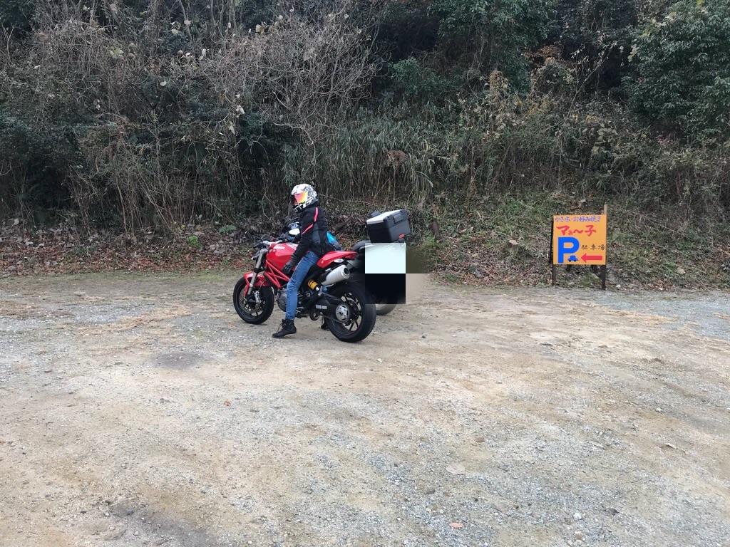 f:id:bikedaisukitoshicyani:20210306171456j:image