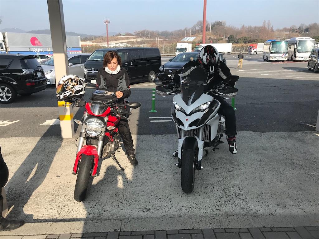 f:id:bikedaisukitoshicyani:20210306171750j:image