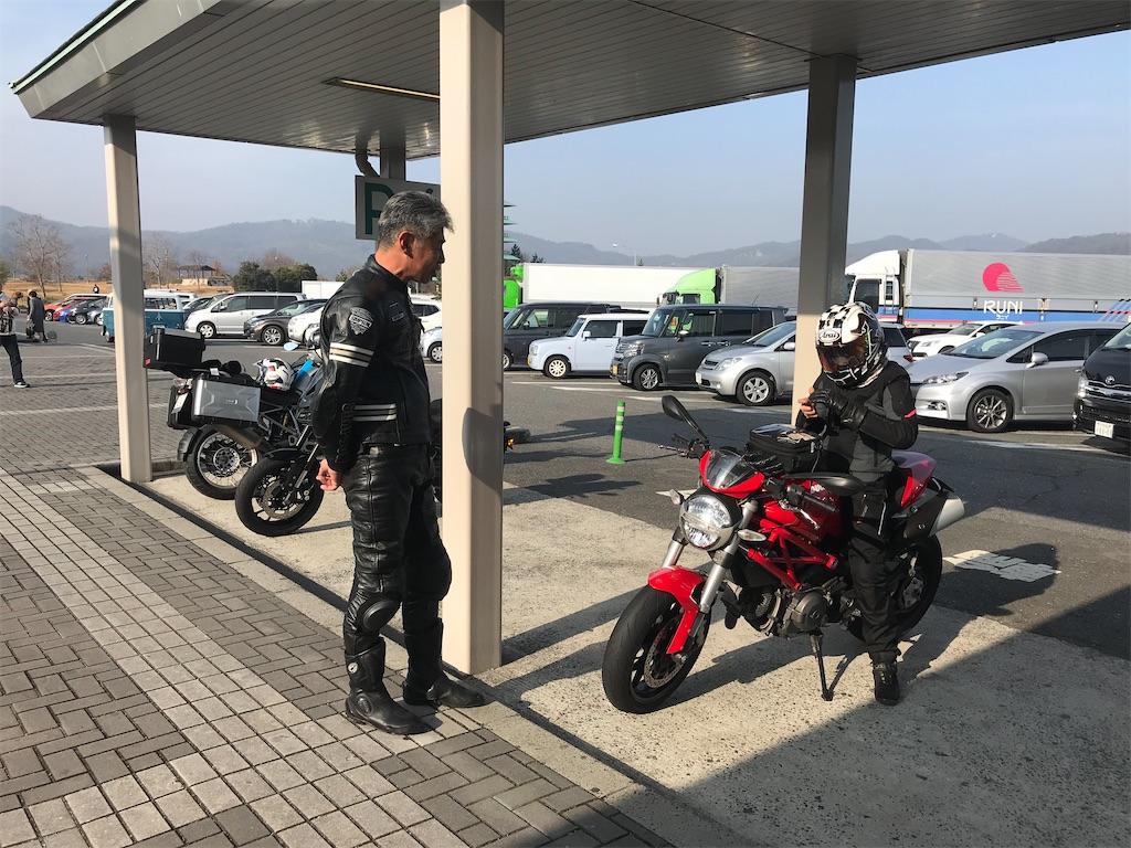 f:id:bikedaisukitoshicyani:20210306171800j:image