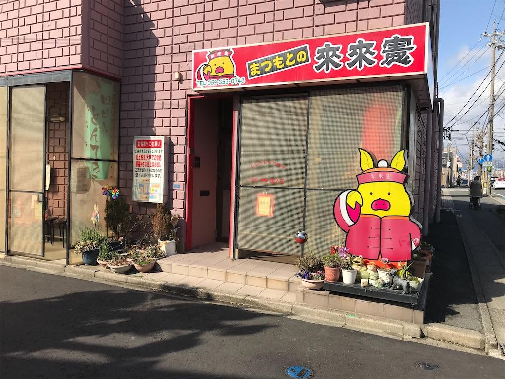 f:id:bikedaisukitoshicyani:20210306172358j:image