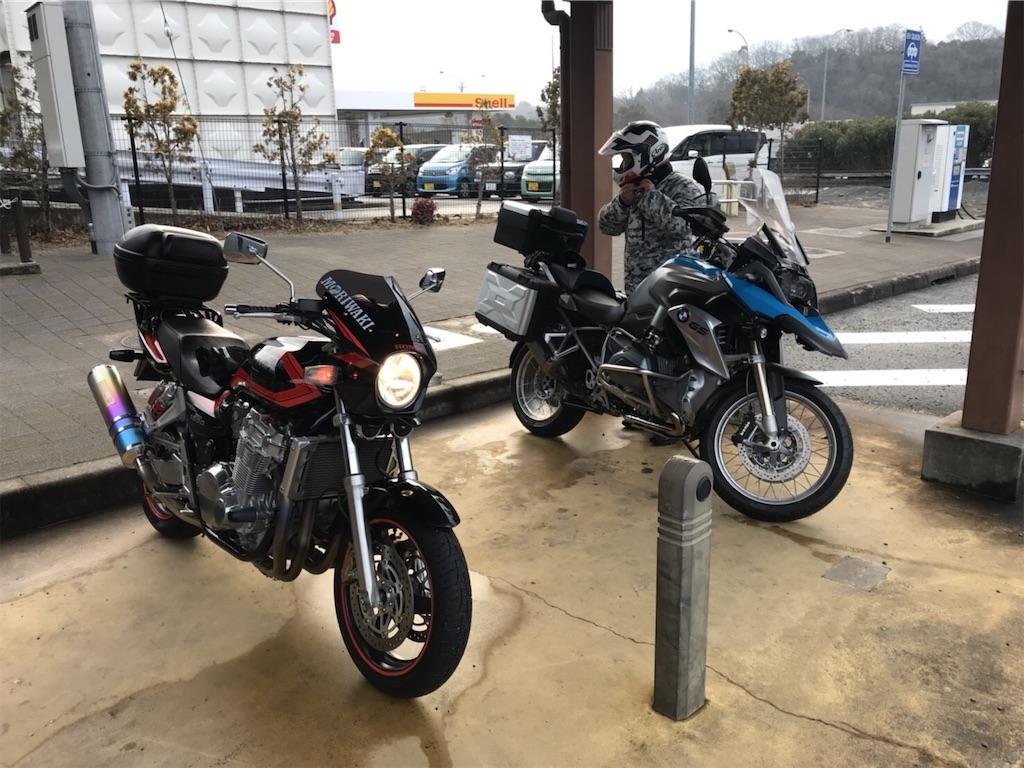 f:id:bikedaisukitoshicyani:20210306172545j:image